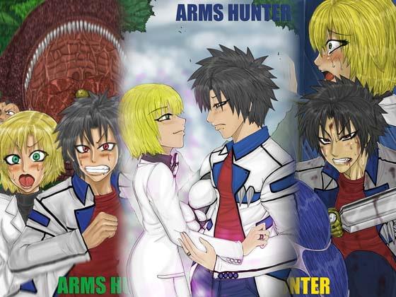 【新着同人誌】ARMS HUNTERのトップ画像