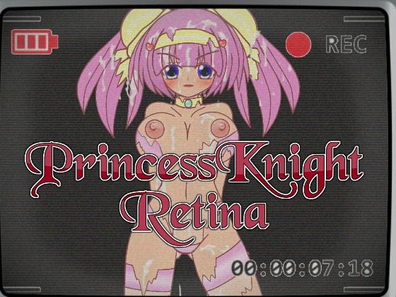 RJ324678 プリンセスナイト・レティーナシリーズ お得なまとめパック2 [20210421]