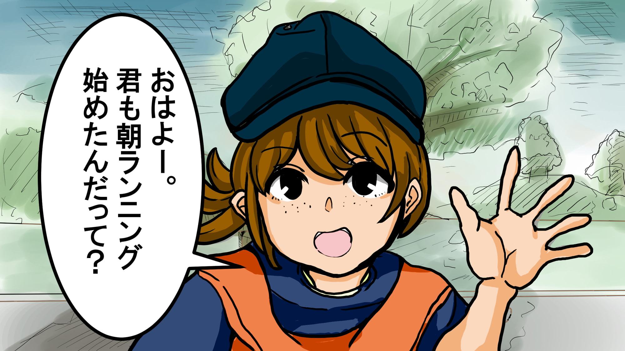 RJ324690 朝活女子 公園でフェラ活 [20210421]