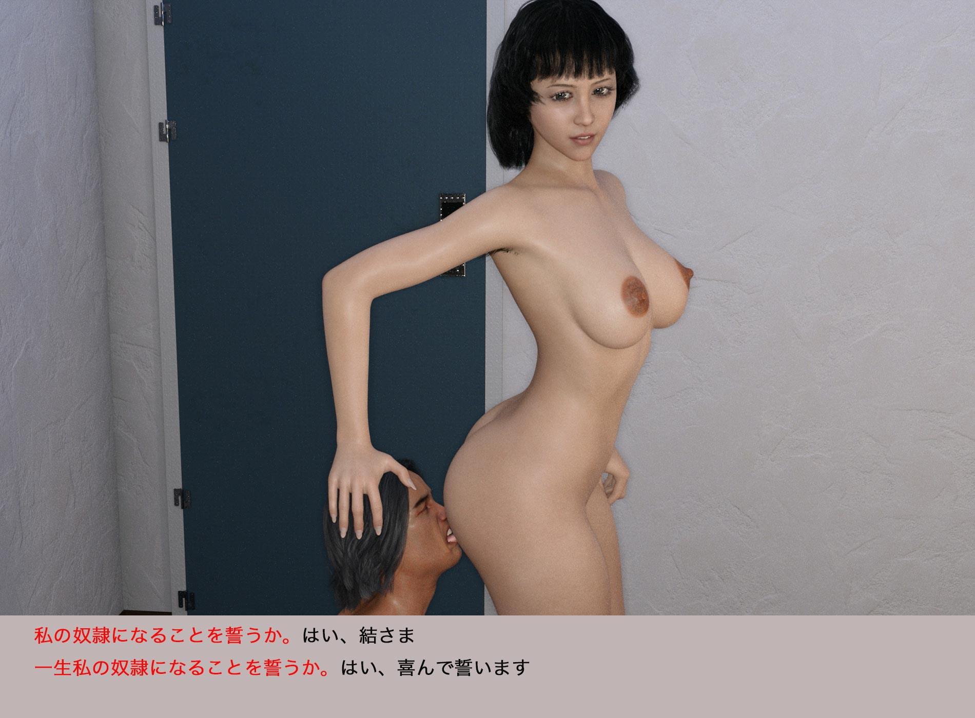 女王様大好き 01-04 総集編