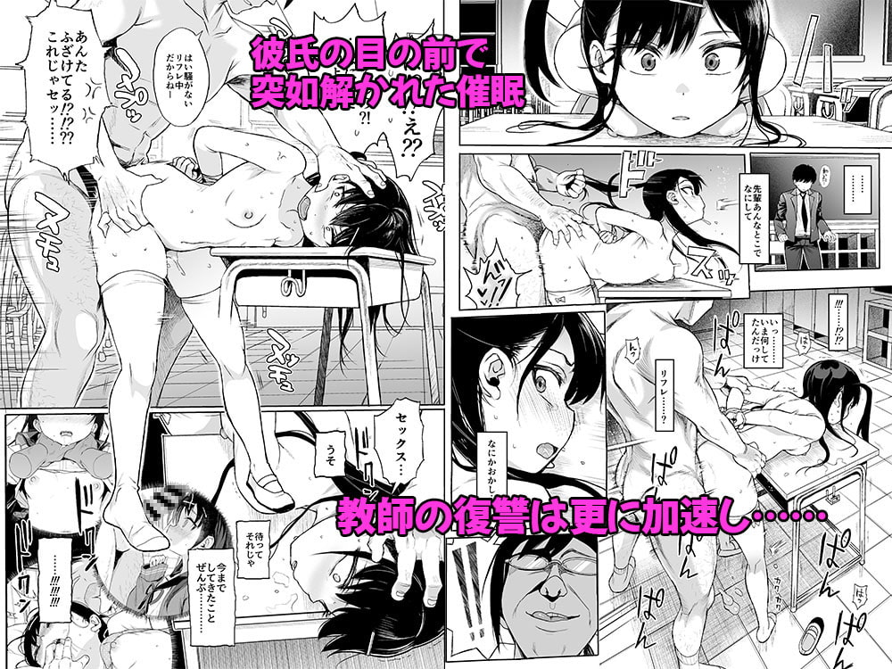 J○催眠で性教育3