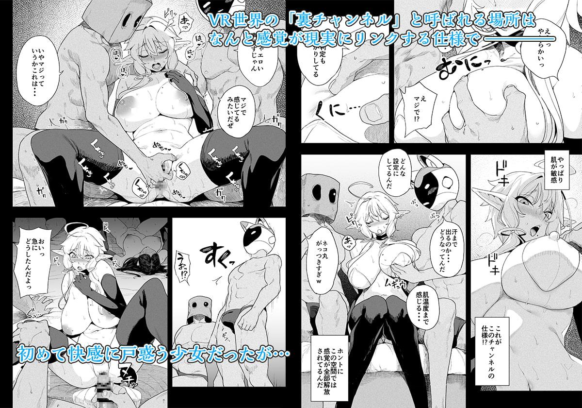 RJ324926 電脳姦姫 仮想空間で堕ちる少女 [20210502]