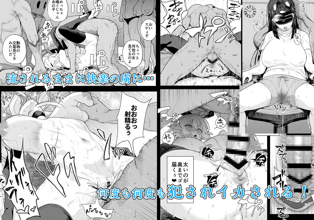 電脳姦姫 仮想空間で堕ちる少女のサンプル画像