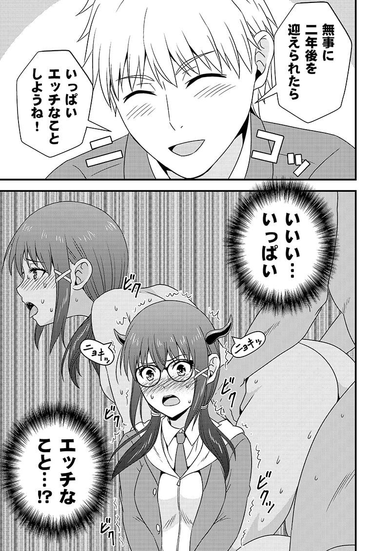 RJ325009 姫川さんの性欲ガマン生活 [20210504]