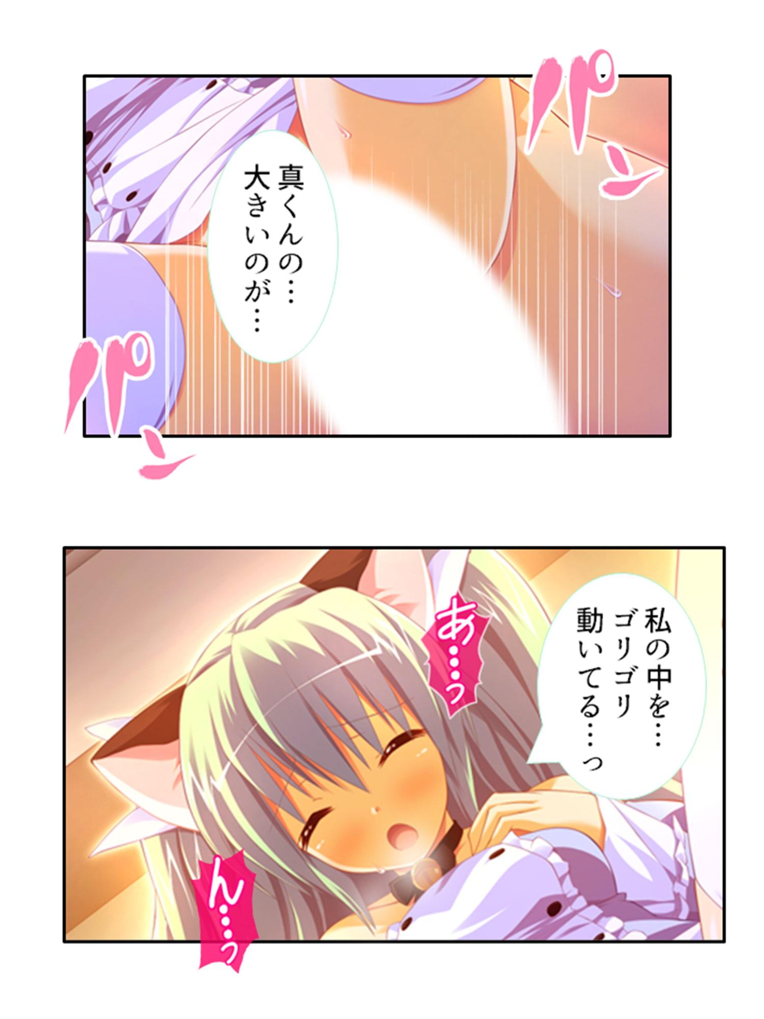RJ325011 常に密着女子寮生活お風呂もベッドもその後も…… 3巻 [20210501]