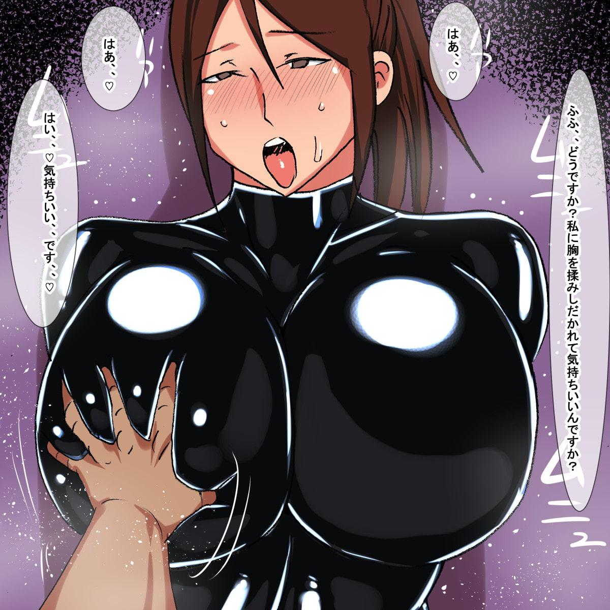 RJ325151 mt  ラバースーツ女スパイ催眠O辱 [20210424]