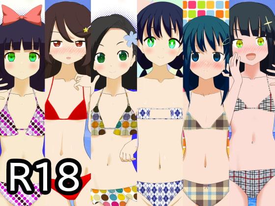 RJ325349 女の子6人カタログ7 [20210425]
