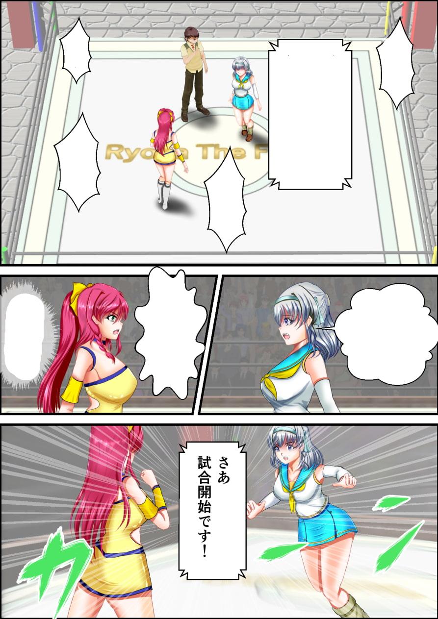 リョナ・ザ・トラベル第6話