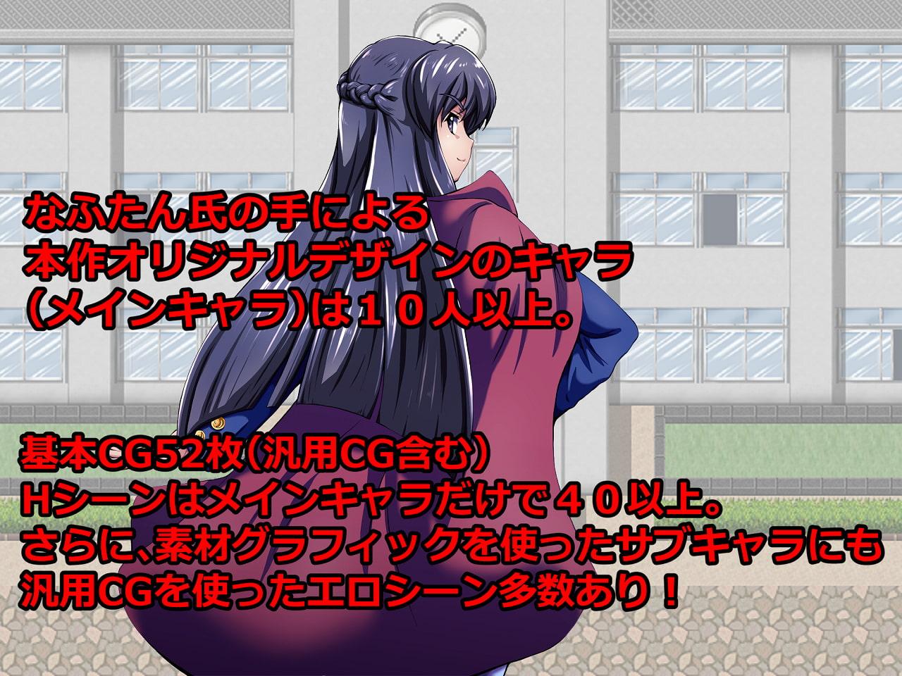 放課後ミックスファイターズー男子VS女子格闘バトルー5