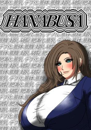 RJ325589 HANABUSA [20210428]