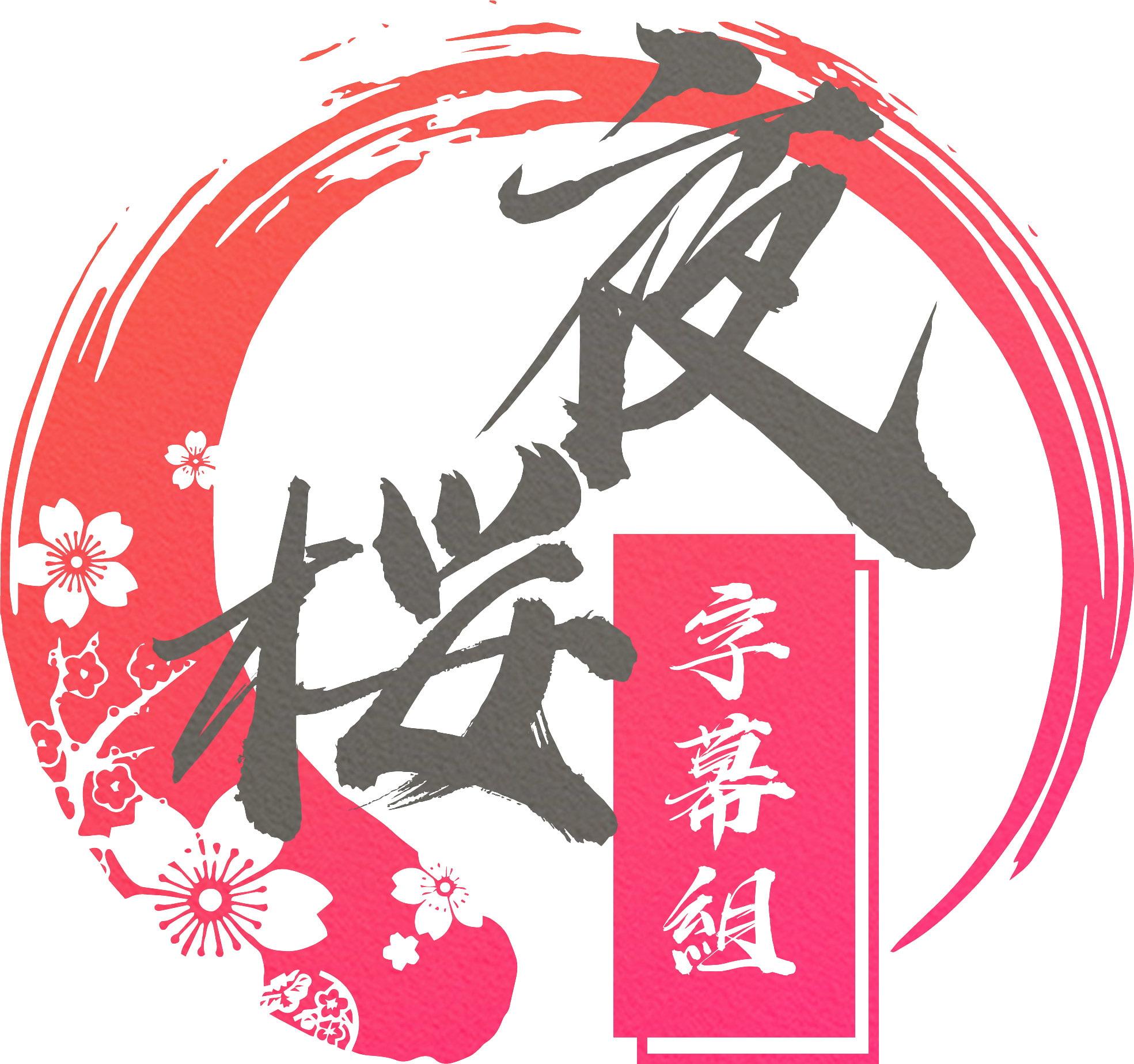 RJ325613 えっちな言葉で学ぼうよ日本語と中国語編 [20210428]