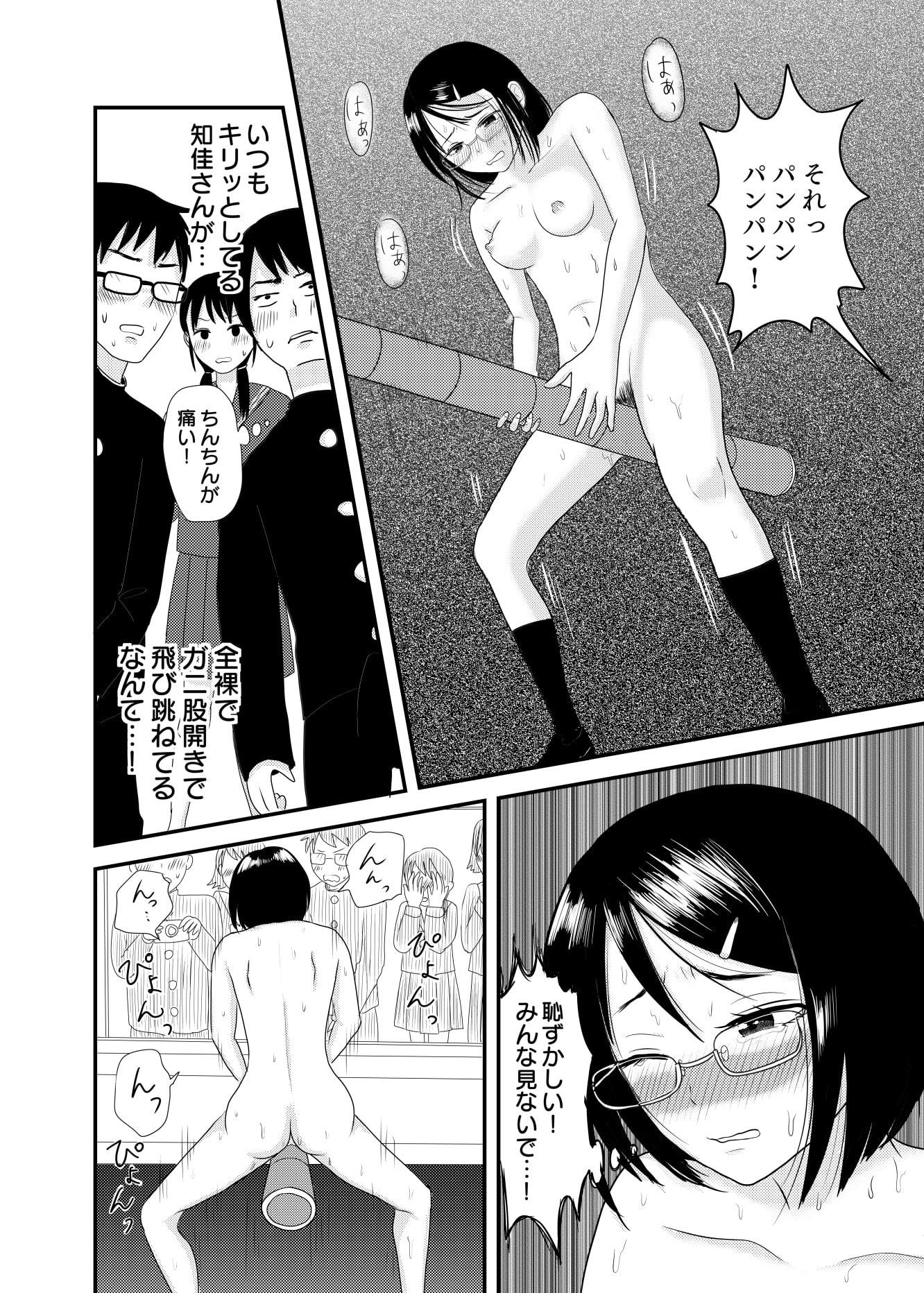RJ325702 全裸羞恥竹打ちラーメン [20210429]