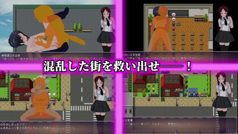 紅蓮乙女 ~サキュバスダンジョンを制覇せよ~のサンプル画像5