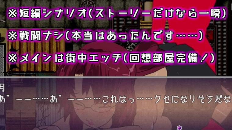 紅蓮乙女 ~サキュバスダンジョンを制覇せよ~のサンプル画像8