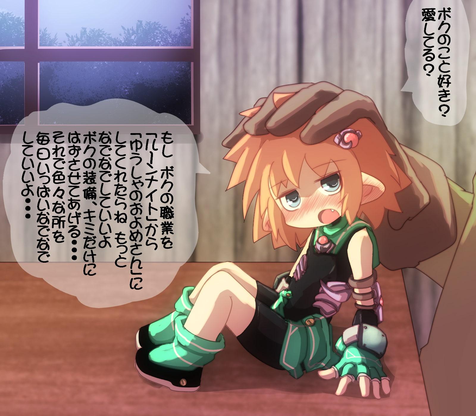 いろいろな妖精さん4