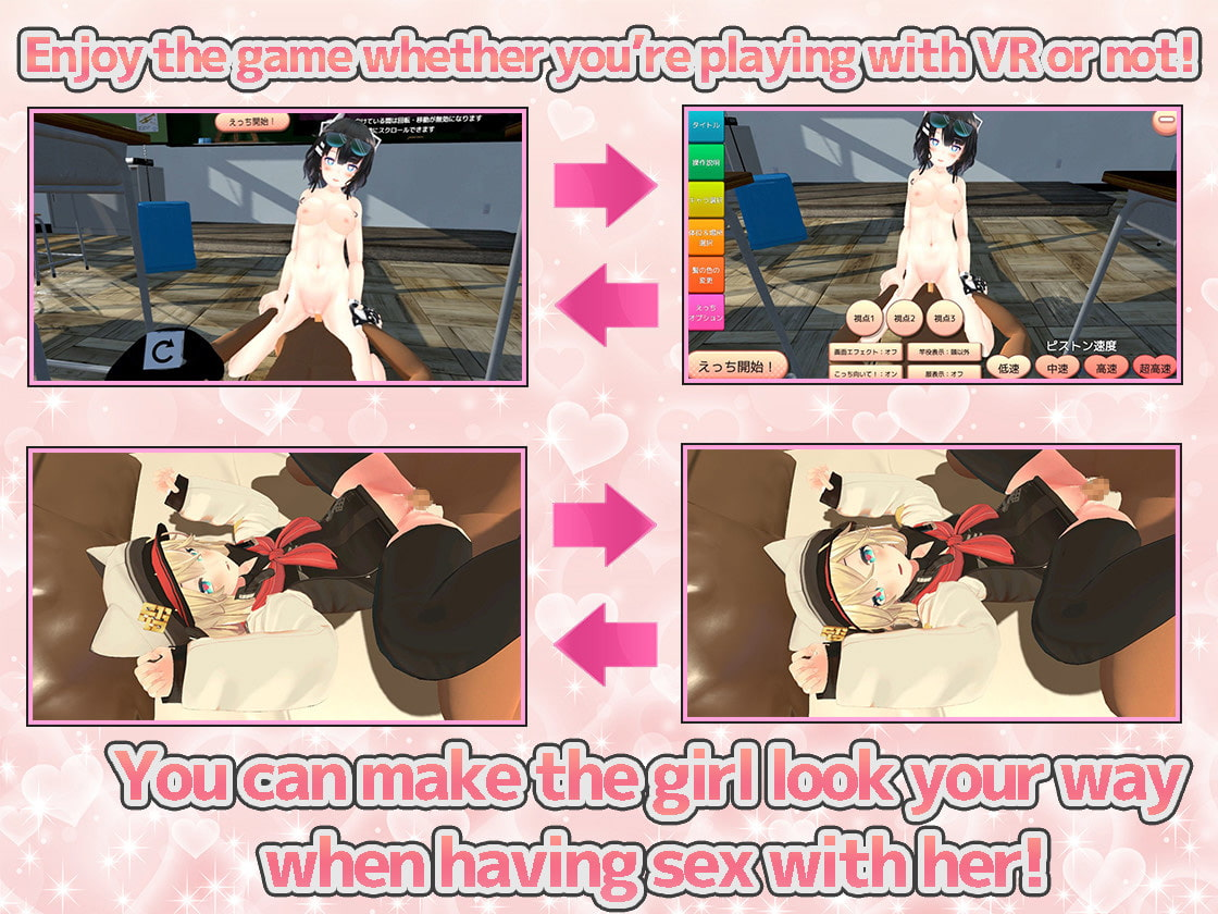 [ENG Ver.] Lovey VR Sex With H-loving Girls