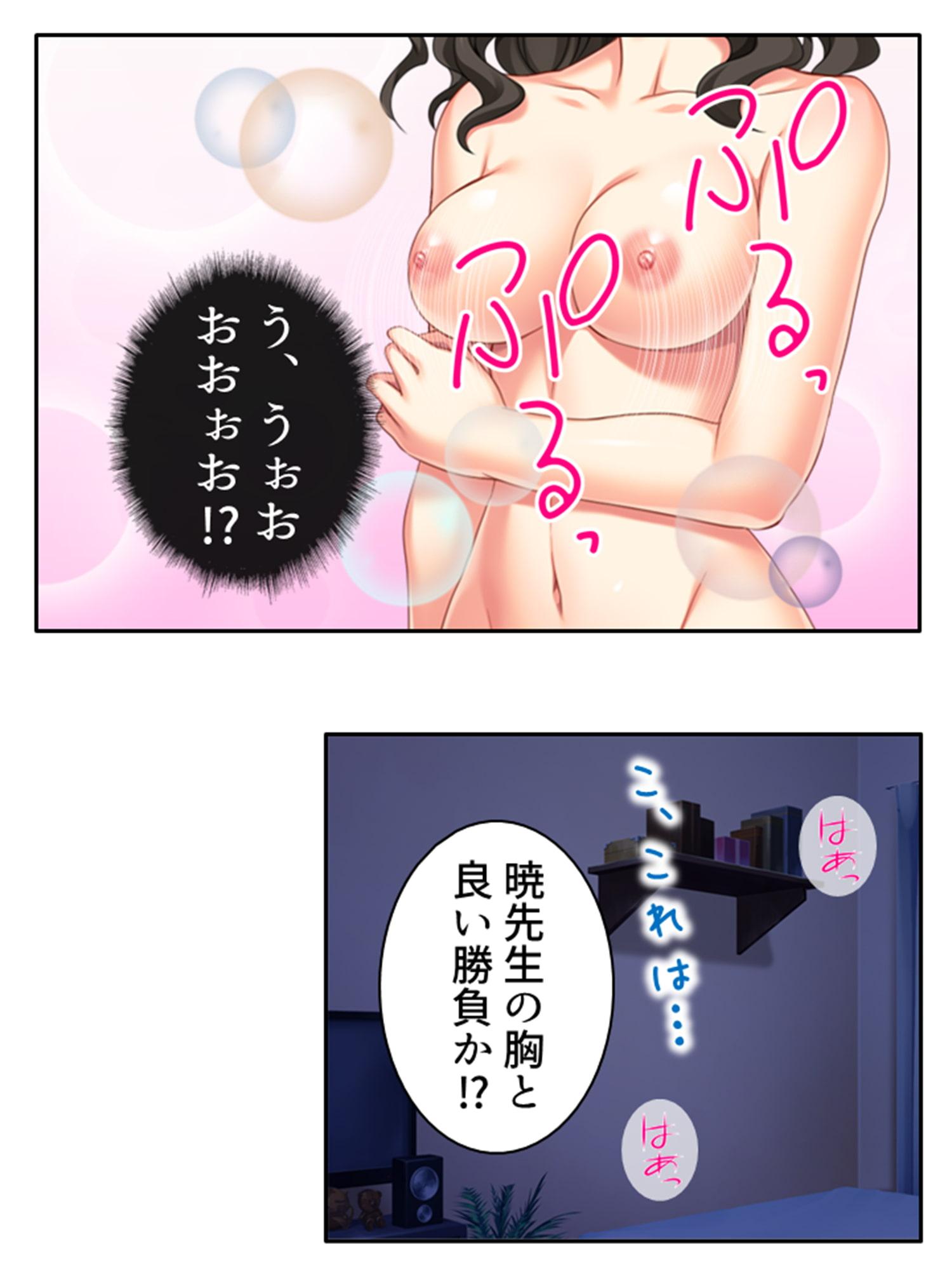 RJ325800 憧れの漫画家はド変態読者には秘密の制作現場 下巻 [20210504]