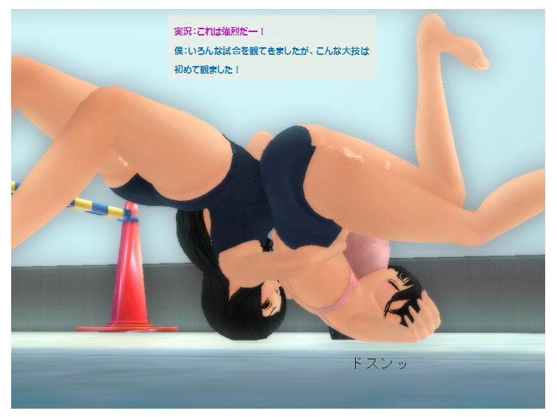 水泳部の女vs陸上部の女キャットファイト