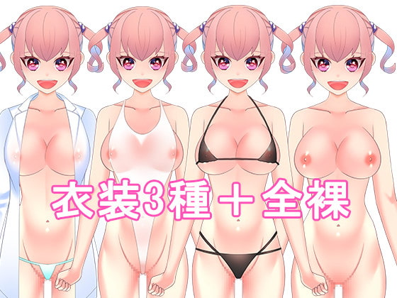 衣装3種+全裸 live2Dモデル