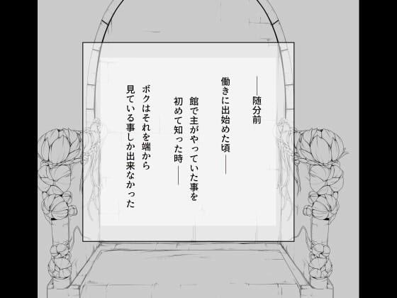 RJ325966 -誘惑-(ダークエルフ) [20210430]