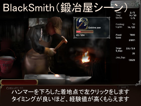 RJ326126 BlackSmith3 [20210605]