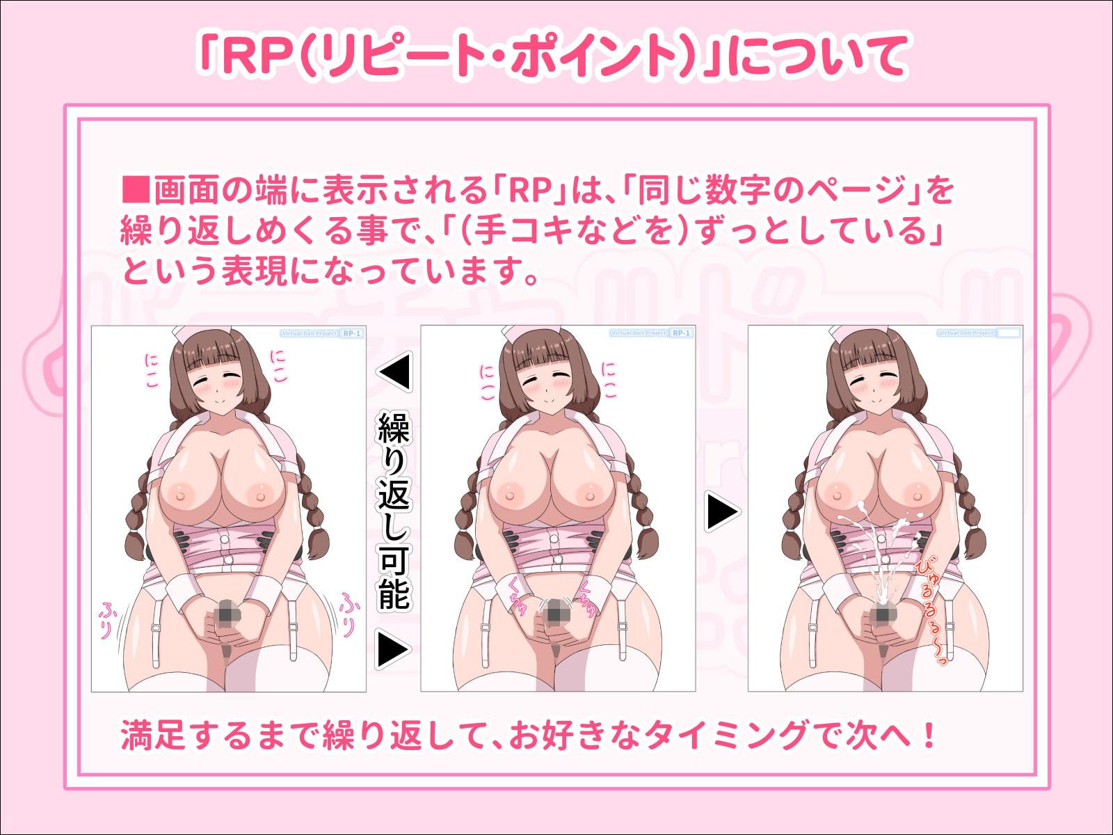 花咲ユイナ「癒し系・巨乳・ナース服・パイズリ・授乳手コキ・素股…」(レッスンの記録)