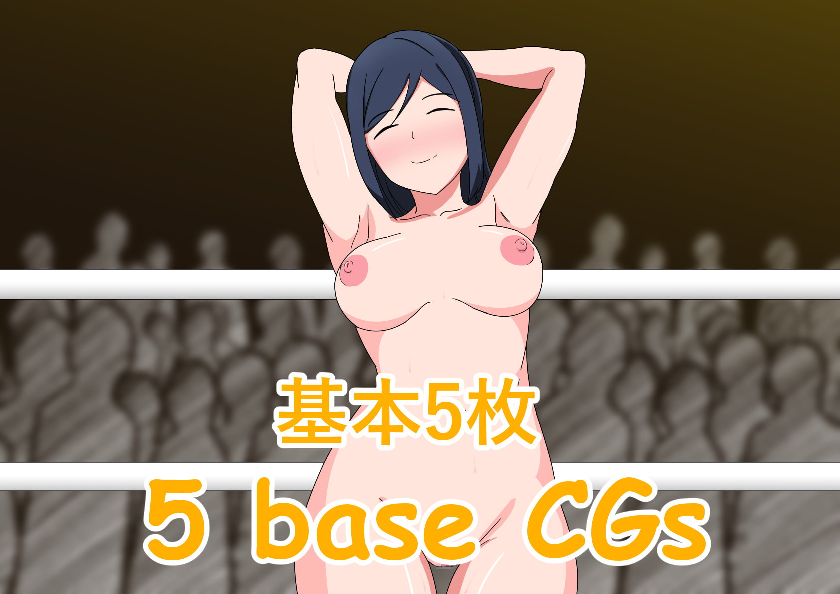Sex Boxing - Ayase in the ring