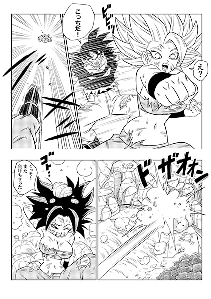 第六宇宙での戦い!!!のサンプル画像