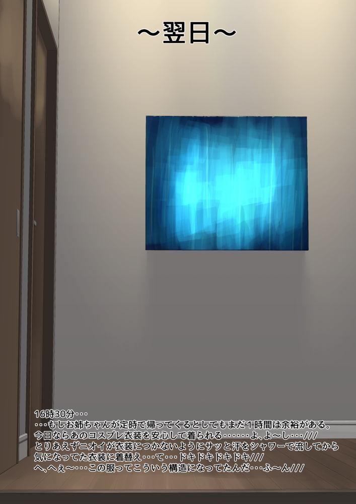 RJ326266 ねこ [20210504]