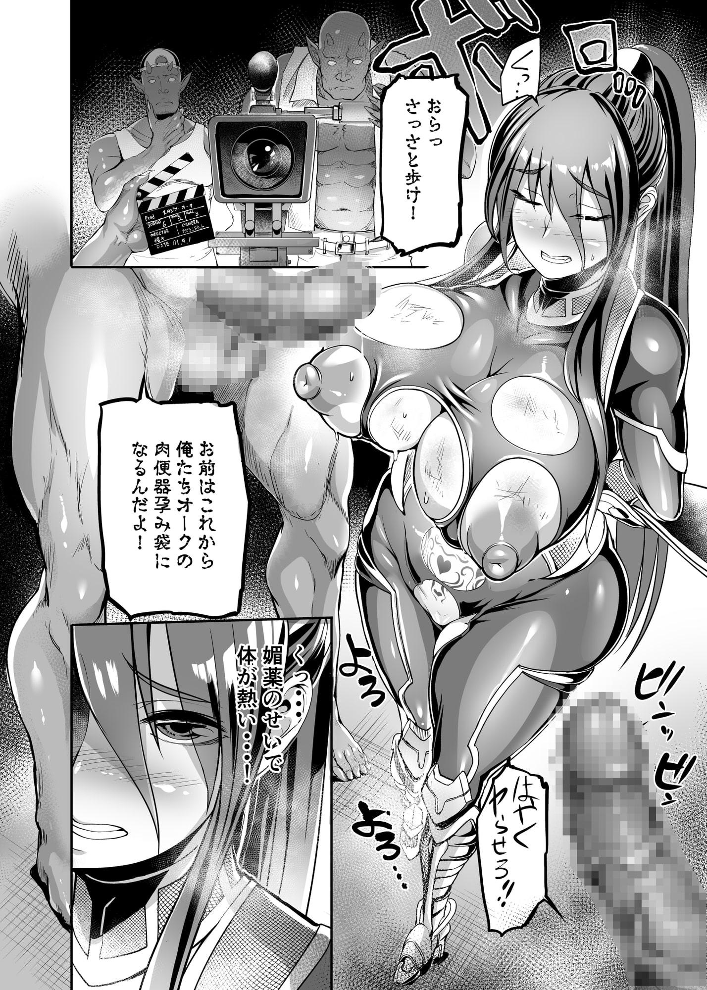 AV女優秋〇凜子・仕事の流儀