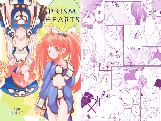 PRISM HEARTS