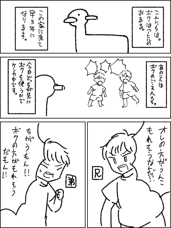 スカ漫画4月まとめ