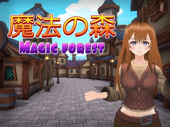 RJ326724 魔法の森(Magic forest) [20210529]