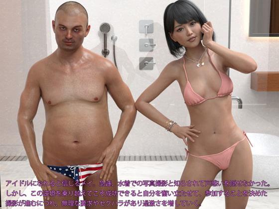RJ326867 監督とホテルで水着撮影編 [20210509]