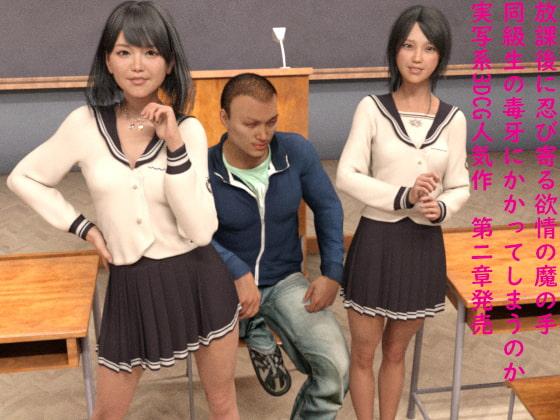 RJ326870 教室で同級生の性欲処理編 [20210509]