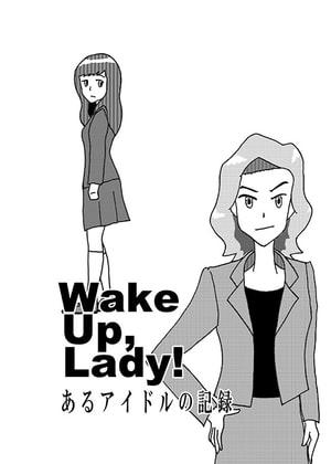 Wake Up,Lady!(商品番号:RJ326930)