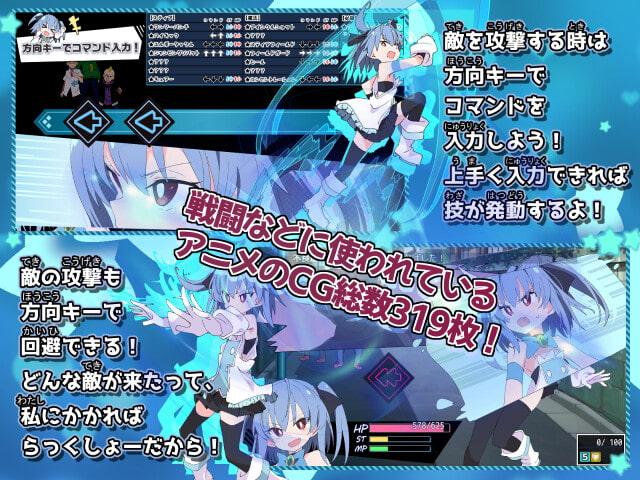 魔法闘姫フロスティア3