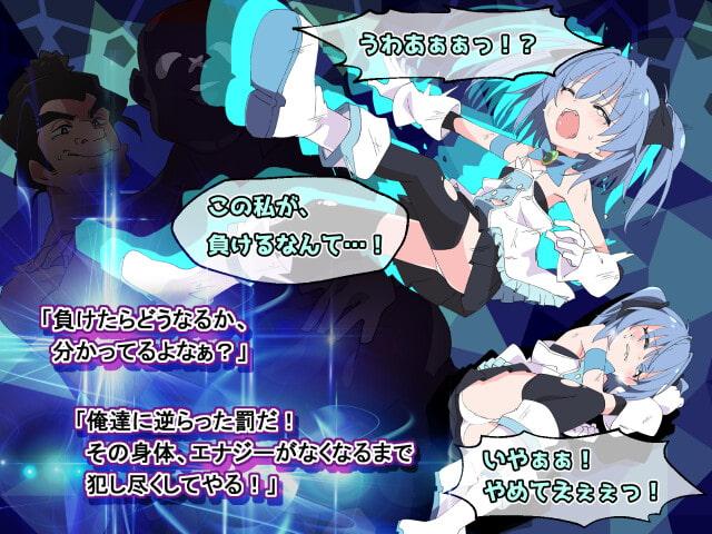 魔法闘姫フロスティア4
