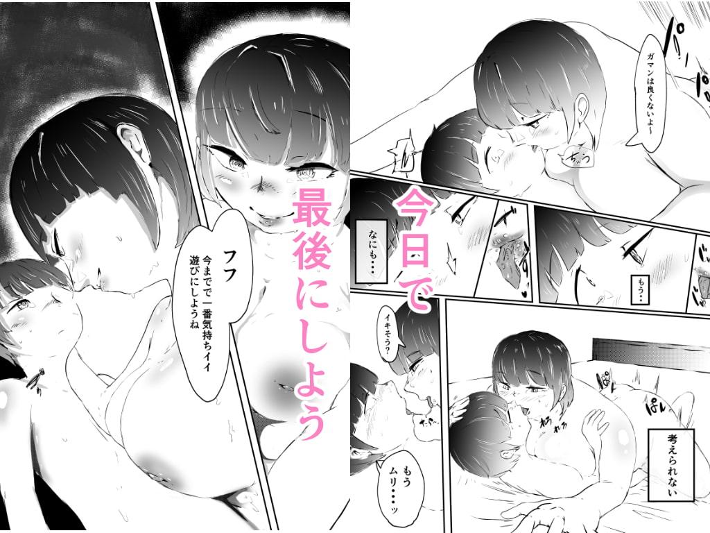 ぽちゃ姉のサンプル画像