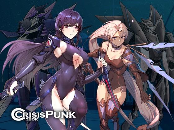 Cyberpunk Crisisのタイトル画像