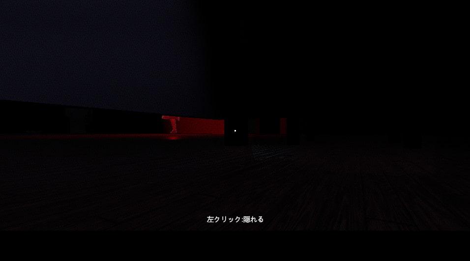 ひとりかくれんぼ~Hide and seek alone~