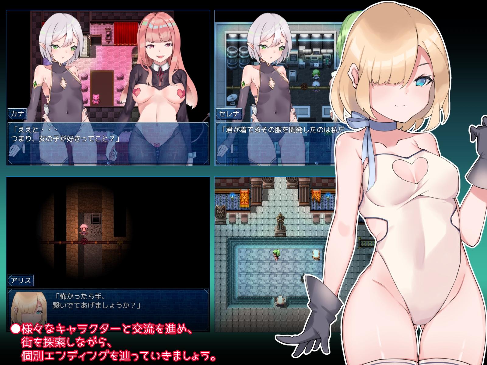 アルビオンへようこそ! (炎舞堂) DLsite提供:同人ゲーム – ロールプレイング
