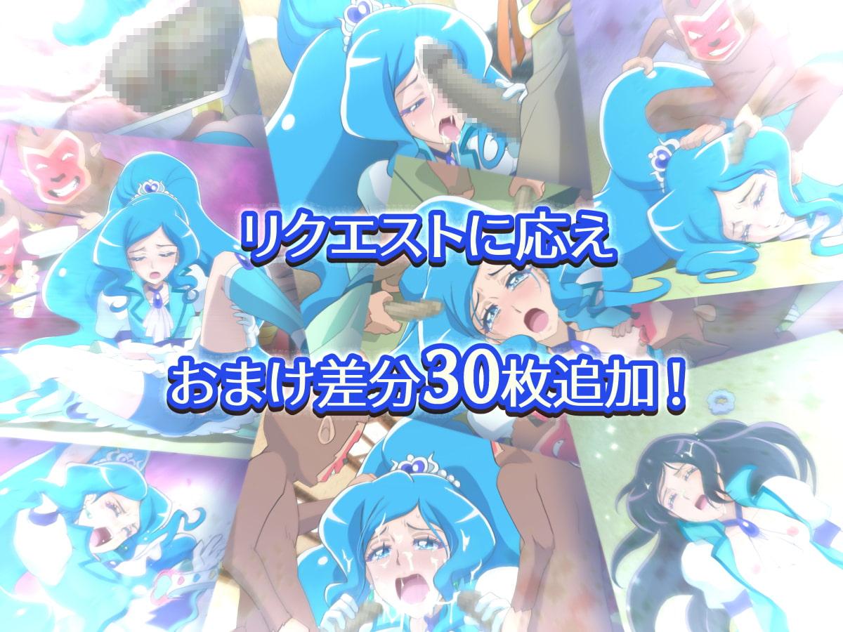 バッドエンドシミュレーション Vol.5