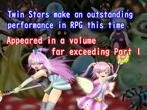 RJ327511 Twin Stars Nightmare Part2 [20210716]