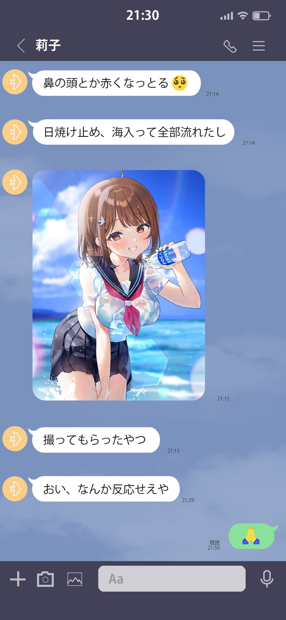 青夏おま○こフレンズ【フォーリーサウンド】6