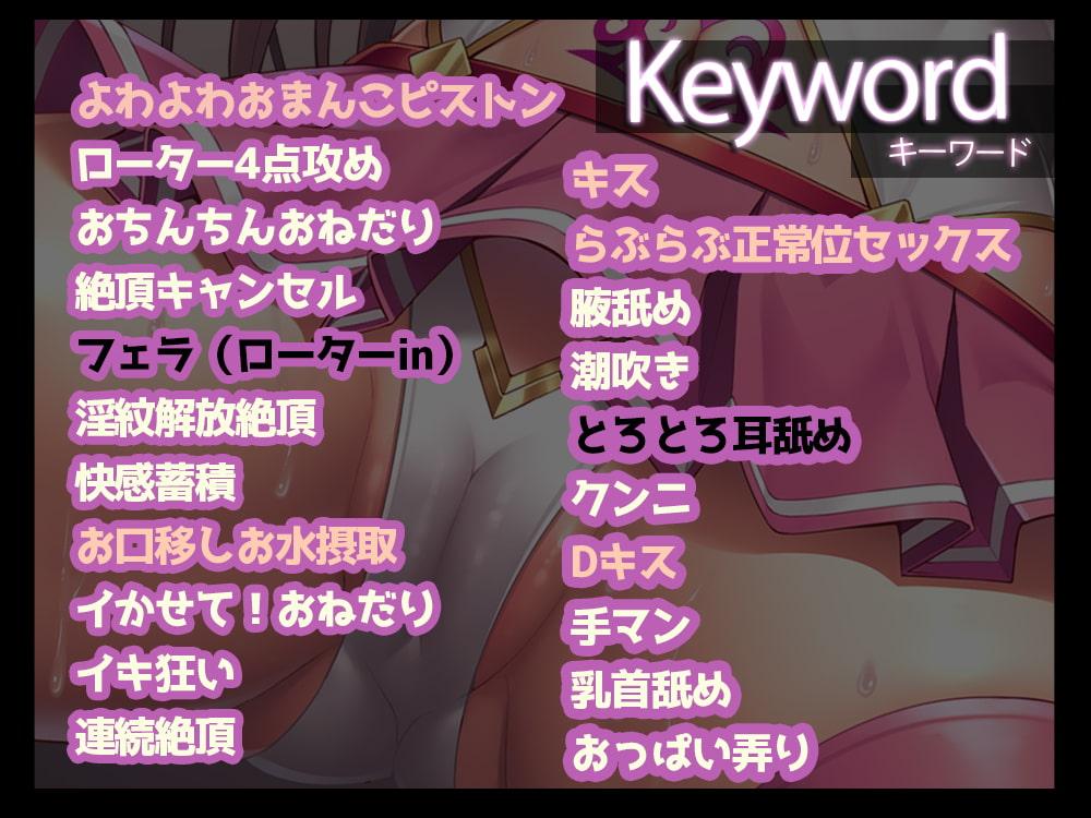 【期間限定クーポン付/ヒロイン育成調教】ヒロイン量産計画~月姫いちか~9