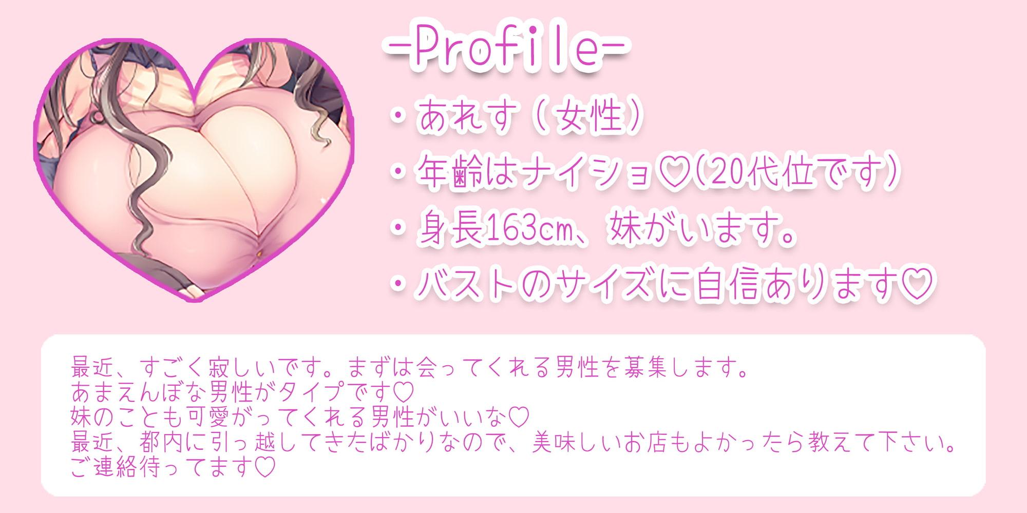 【KU100】サキュバス姉妹の耳奥舐めぐちゅぐちゅディナーショー