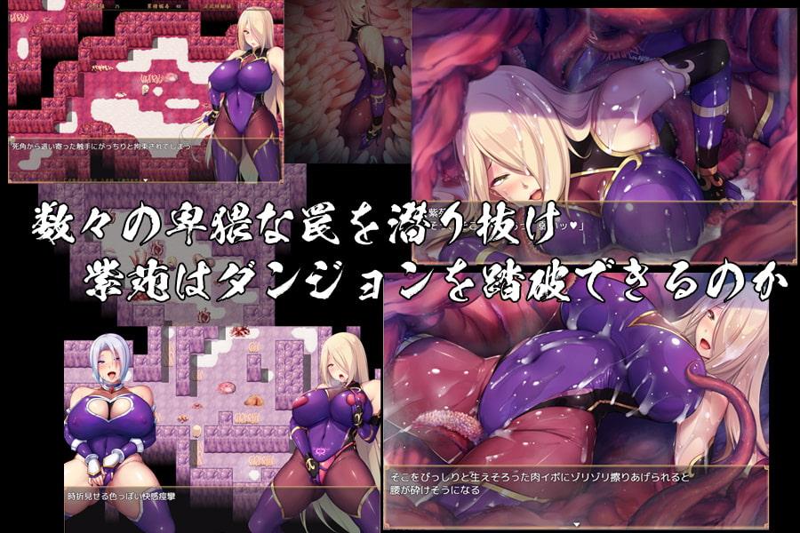 退魔師紫苑2