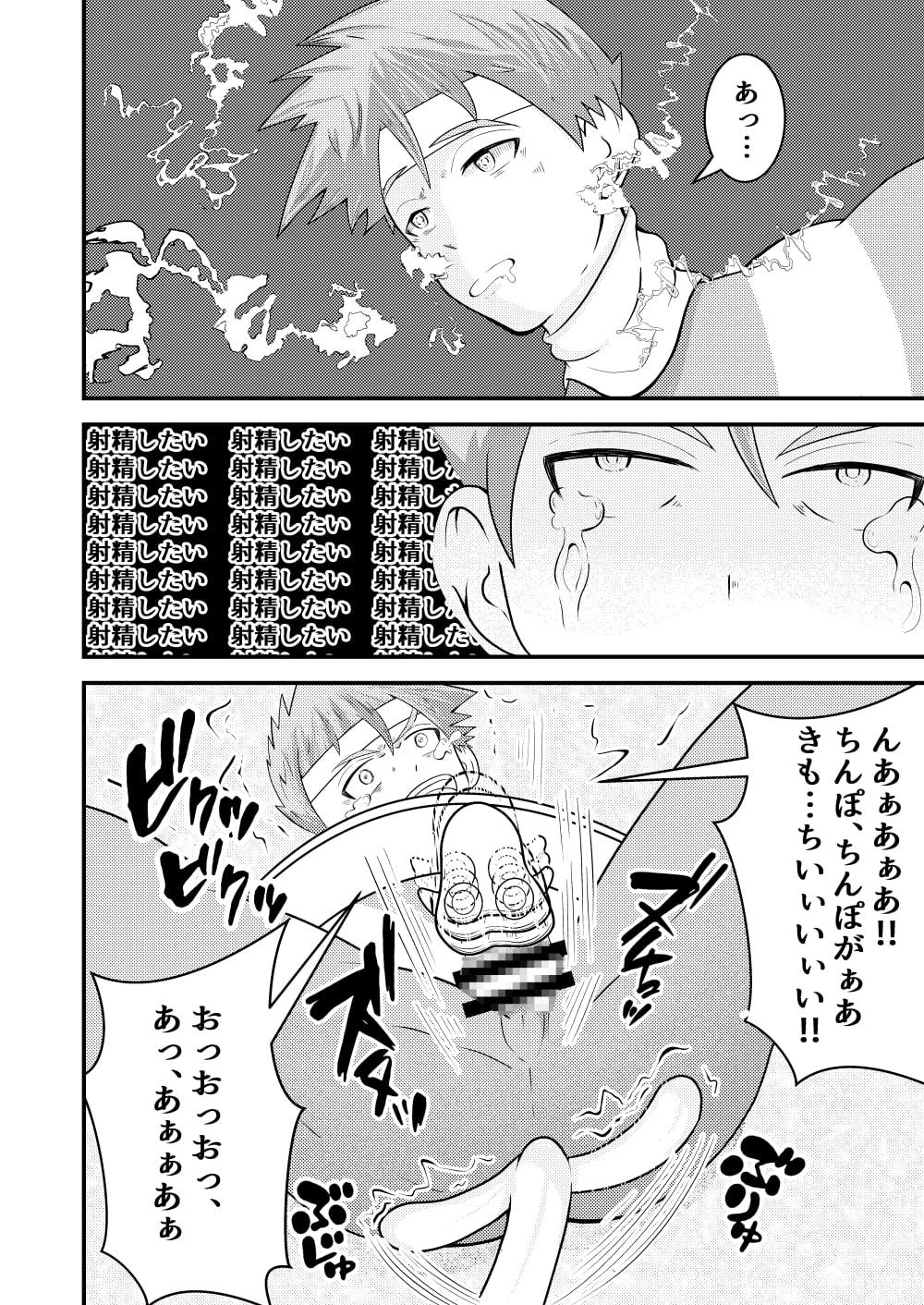 ヒーロー、催眠×洗脳2 拘束快楽拷問