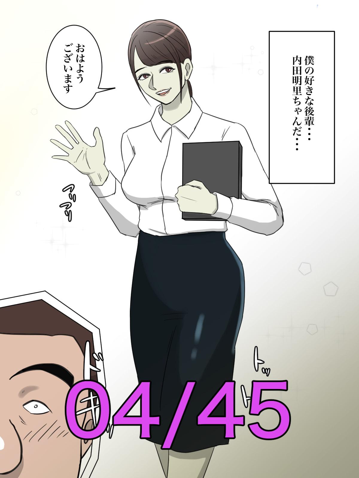 【フルカラー版】THE FIRST R○PE4